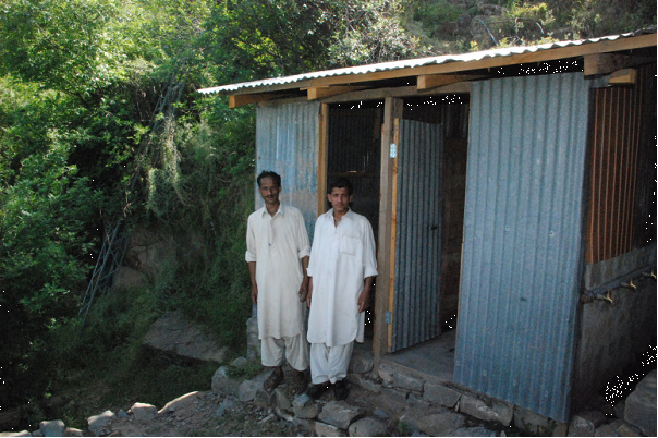 Latrines in Sokar Village